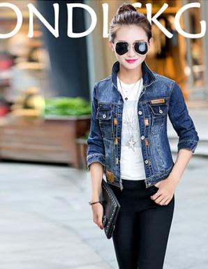 Áo khoác jean thêu chỉ nổi thời trang - A9270