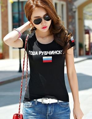Áo thun teen in chữ màu đen - B1534