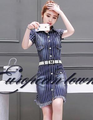 Đầm jean sọc phối túi phong cách - B2389