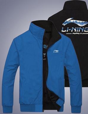Áo khoác dù 2 mặt in logo Li-ning màu xanh - B3714