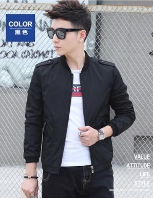 Áo khoác dù lót cào dày màu đen - B4206