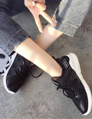 Giày bata thể thao chữ M-B7497