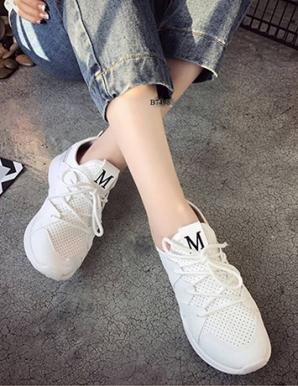 Giày bata thể thao chữ M-B7498